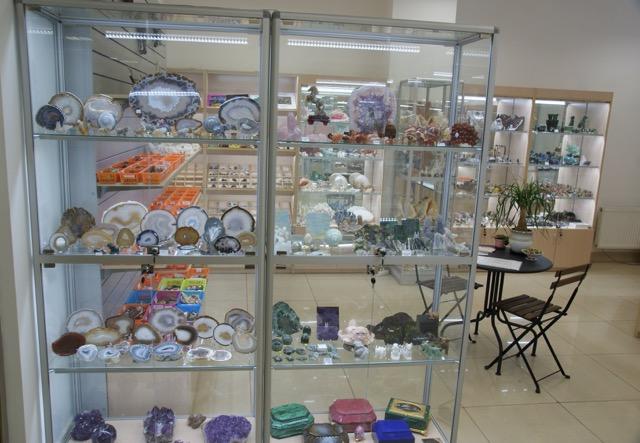 купить минералы