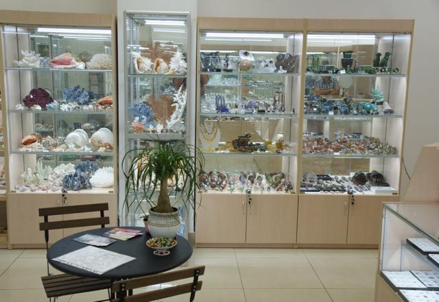 магазин минералов